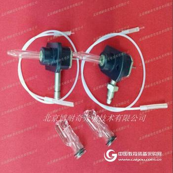【现货】北京普析雾化器 高性能耐用