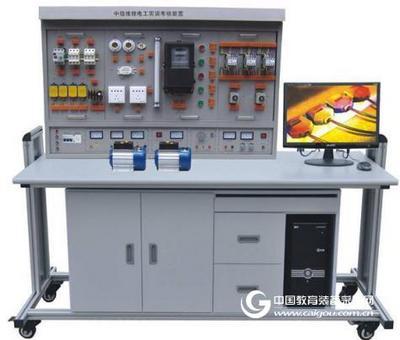 中级维修电工实训考核装置、维修电工实训考核装置-北京环科联东