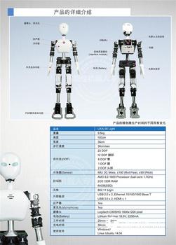 智能佳 Robobuilder UXA90-Light多功能人形机器人双足机器人智能机器人舞蹈机器人服务机器人