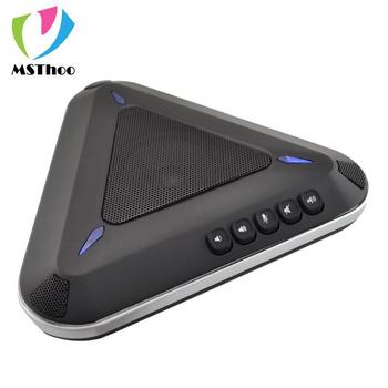 MSThoo美源-视频会议全向麦克风/会议麦克风/回音消除器/USB免驱