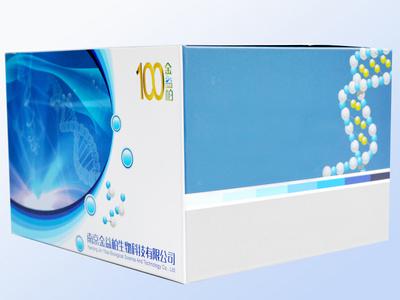小鼠肿瘤坏死因子β(TNF-β)ELISA试剂盒[小鼠肿瘤坏死因子βELISA试剂盒,小鼠TNF-β ELISA试剂盒]