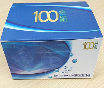 猪胰岛素样生长因子-2(IGF-2)ELISA试剂盒[猪胰岛素样生长因子-2ELISA试剂盒,猪IGF-2 ELISA试剂盒]