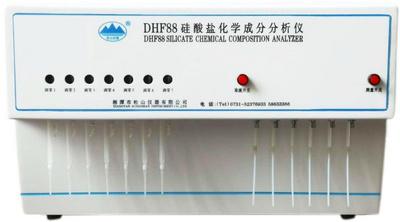 硅酸盐化学成分分析仪-DHF88