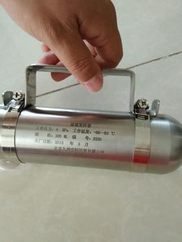 不锈钢气体采样钢瓶/JZ-T0233