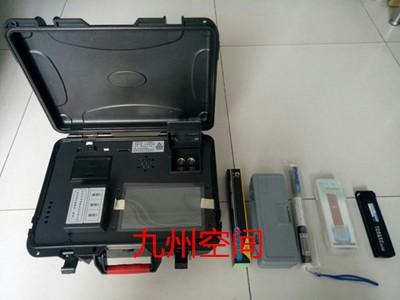 多参数水质测定仪/JZ-PC03