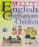 儿童英语会话