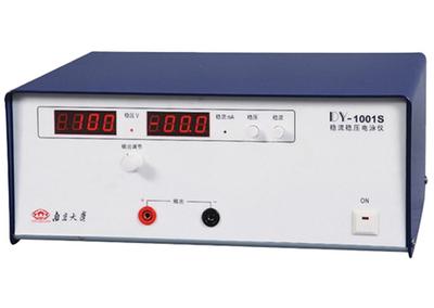 DY-1001S稳流稳压电泳仪