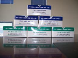 小鼠脱氧吡啶吩(DPD)ELISA试剂盒
