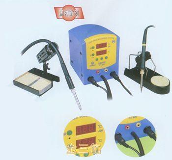 热风焊及电焊铁组合CT-963