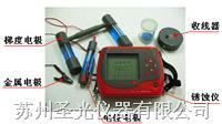 KON-XSY钢筋锈蚀仪