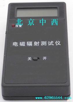 手机类高频电磁辐射检测仪