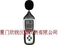 DT-8898香港CEM品牌多功能环境测试仪DT8898