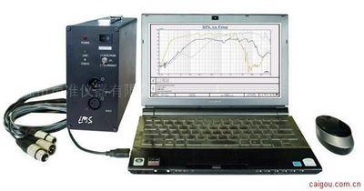 LMS4.6电声测试仪器