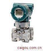 一级代理横河压力变送器