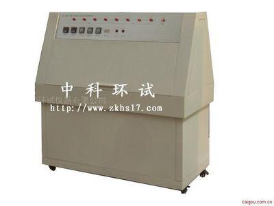 紫外光试验箱/紫外光老化试验箱