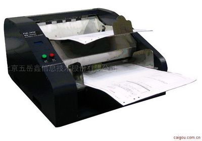 ISR2050智能高速图像扫描阅卷机