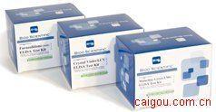 (β-TG)人β血小板球蛋白/β血栓环蛋白Elisa试剂盒