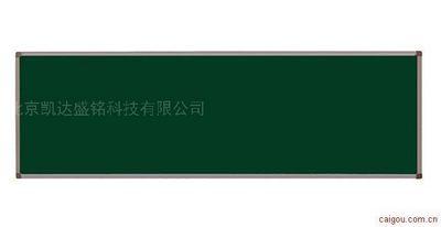 平面固定式书写板