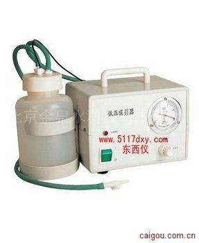 低压吸引器/新生儿电动吸引器