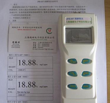 JPB-607便携式溶解氧仪
