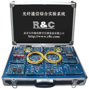 光纤通信综合实验系统