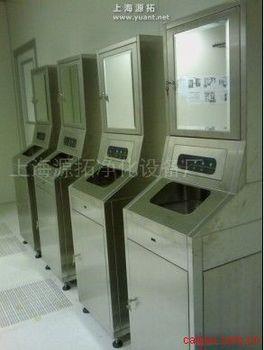 YT800000141自动洗手机