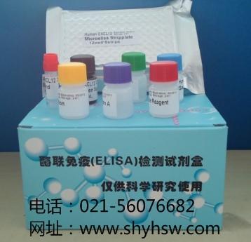 人α羟基丁酸脱氢酶(αHBDH)ELISA Kit