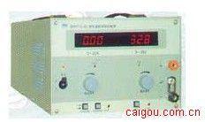 二手直流电源 35V 20A