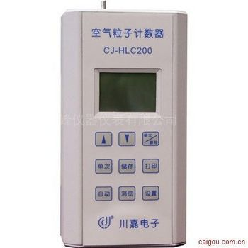 尘埃粒子计数器CJ-HLC200