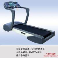 KLS-5202JA1SP跑步机