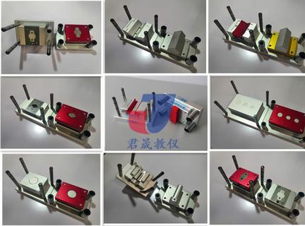 全铝制冷冲压模具拆装模型 君晟品牌  教学实验示教仪器及装置  JS-LM1 液压实验台 夹具模型 绘图桌 钳工台