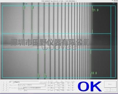 深圳市维修日本折原应力仪 FSM-6000LE 玻璃盖板应力测试仪