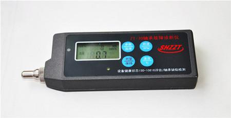 测振仪         型号:MHY-15189