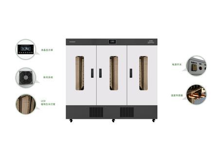 光照培养箱 MGC-1500BP-2