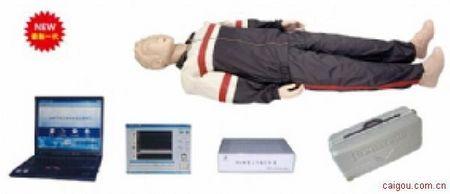 KAD/CPR900S高级全自动电脑心肺复苏模拟人(计算机控制,2011新品)