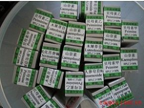 氧化芍药苷