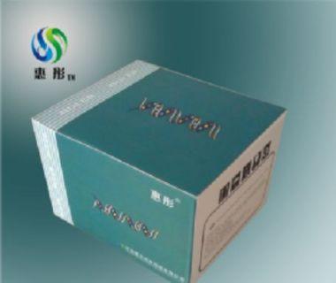 磁珠法植物病毒(DNA/RNA)提取试剂盒