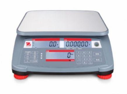 RC2000计数秤
