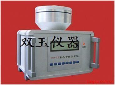 供应氡及其子体测量仪