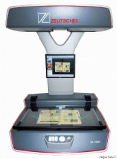 赛数OS12000非接触式书刊扫描仪