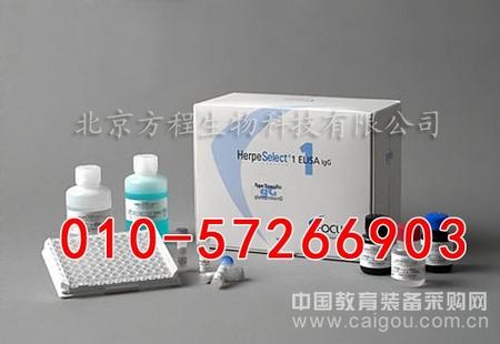 进口人刀豆素A ELISA代测/人ConA ELISA试剂盒价格