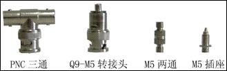 磁座/静标台          型号;HAD-CZ-3