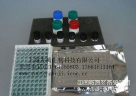 小鼠调节活化蛋白(Rantes) Mouse Rantes ELISA kit