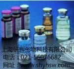新喋呤(Neopterin)ELISA试剂盒