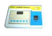 土壤养分测定仪(智能普及型)+智能普及型土壤养分测定仪+土壤养分测定仪