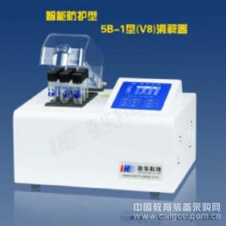 COD消解器 最新产品(第八代) 5B-1型(V8)