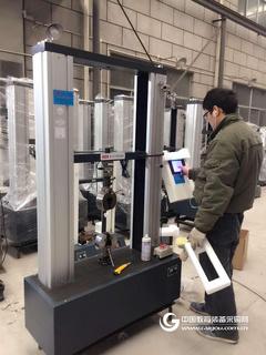 10T万能材料试验机