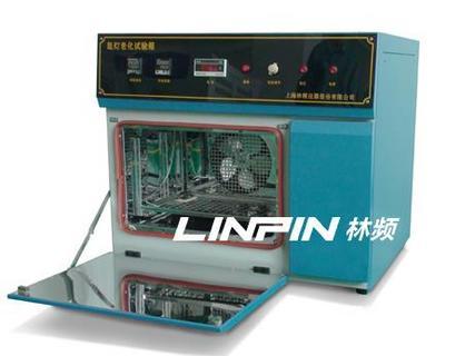 广州氙灯气候检测仪器维护 非标氙灯气候检测设备 氙弧灯耐侯试验机lp