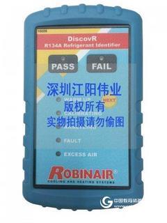 博世罗宾耐尔16009 Robinair制冷剂鉴别仪汽车空调冷媒鉴别仪