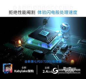 大唐X3迷你电脑主机英特尔七代酷睿i3 7100U家用办公台式机微型主机